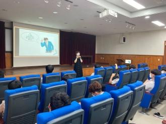 북구교육강사단과 고려중학교 자원봉사 기본교육 진행