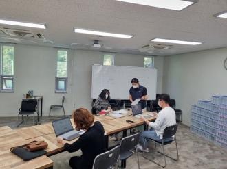 수요처 관리자 전산교육 진행