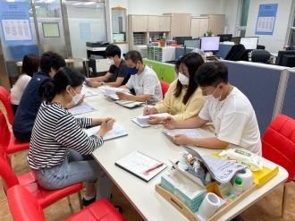 직원 개인정보관리를 위한 교육실시